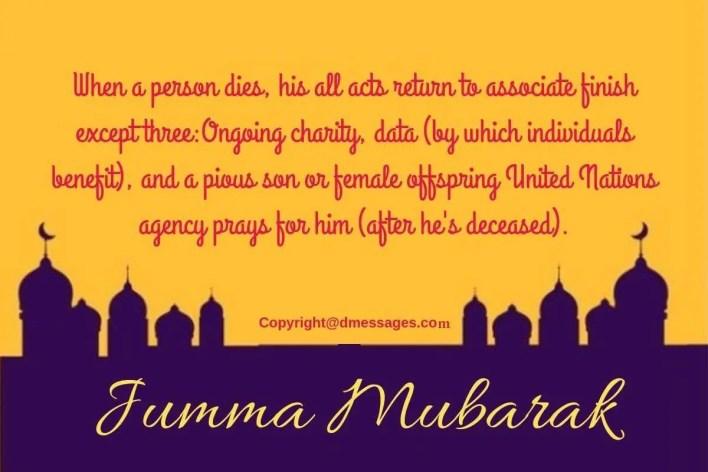 jumma mubarak meaning