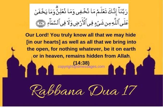 ramadan ashra dua