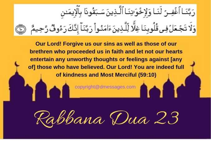 ramadan first 10 days dua