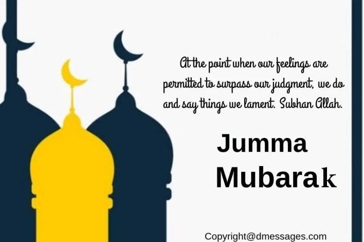 ramadan jumma mubarak wallpapers