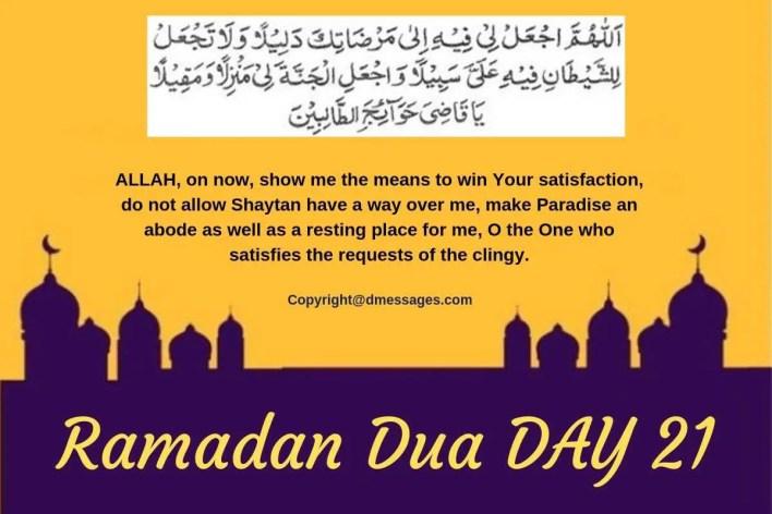 ramadan kareem 1st ashra dua