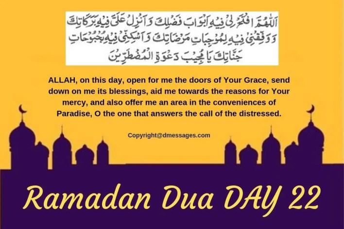 ramadan kareem ashra ki dua