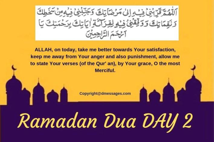 ramadan mubarak dua in urdu