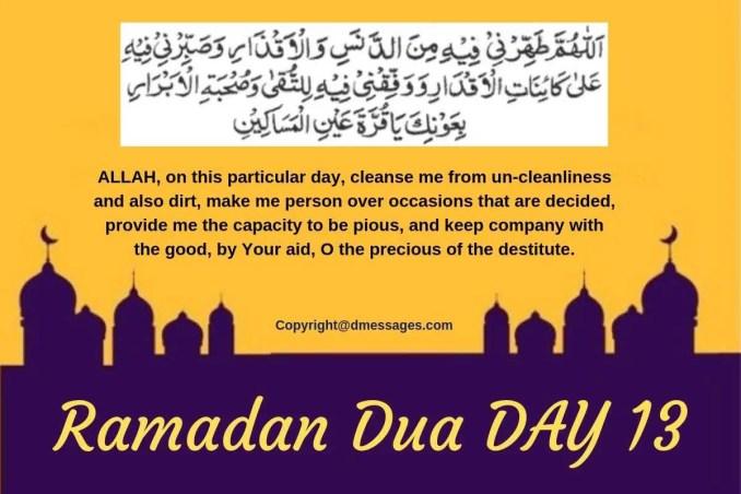 ramadan mubarak with dua