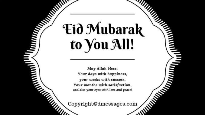 eid mubarak cards free download