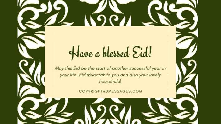 eid mubarak message in english