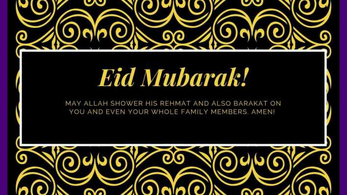 eid mubarak wish cards