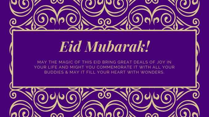 eid ul adha wishes for family