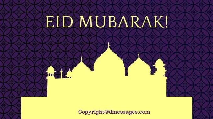inspirational eid mubarak wishes