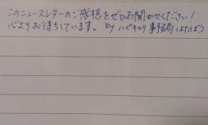 2015-01-16 17.01.03