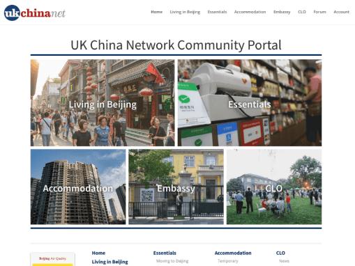 UK Chinanet Web Portal