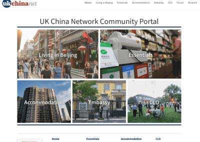 UK Chinanet