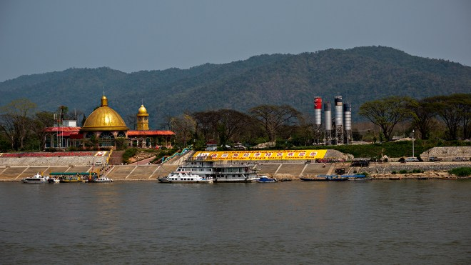 Laos, across the Mekong River