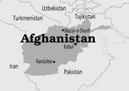 আফগানিস্তানের বিমান হামলায় নিহত ১৬