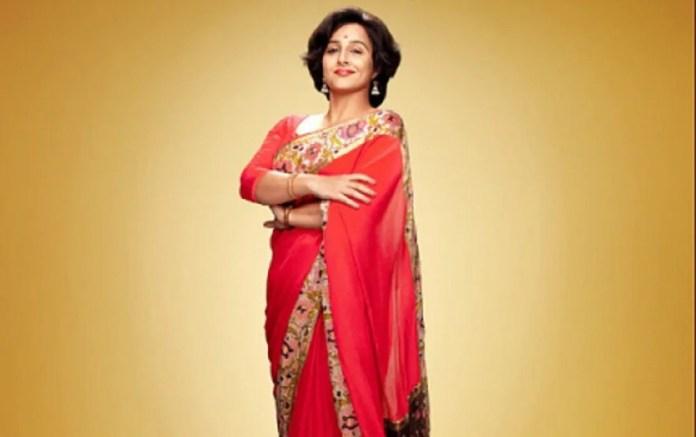 Shakuntala-Devi