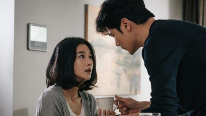 Recalled Memories of Tomorrow Ending Explained 2021 Korean Film