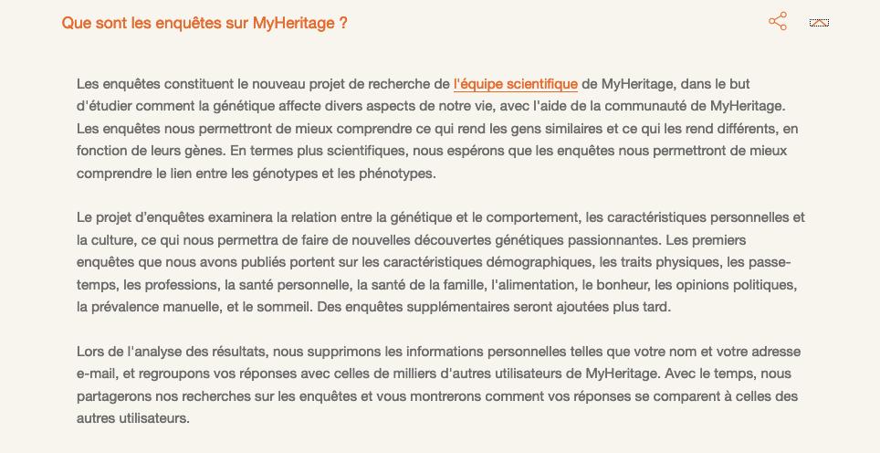 Quand MyHeritage devient intrusif en liant gènes et comportement