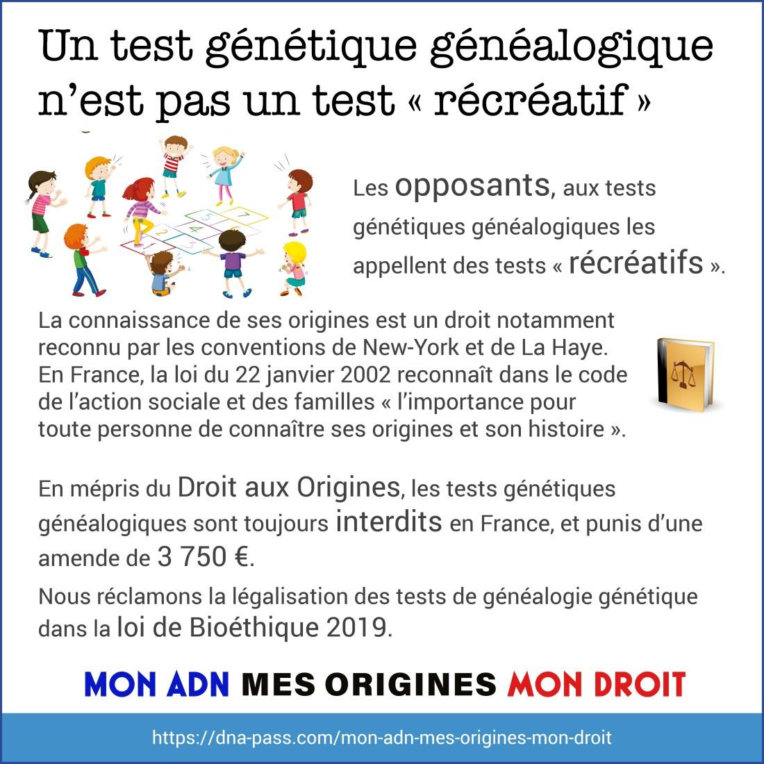 Un test génétique généalogique n'est pas un test récréatif