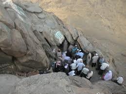 Gua hira : tempat Nabi Muhammad SAW menerima wahyu dari Allah yang pertama kalinya melalui malaikat Jibril