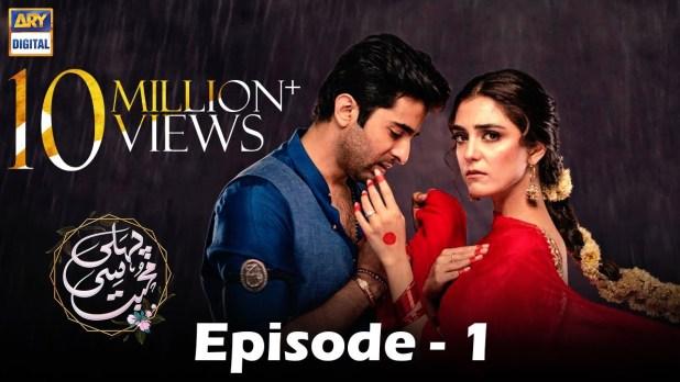 Pehli Si Muhabbat Drama Review