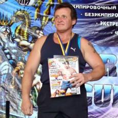 тяжелоатлетка днепродзержинск