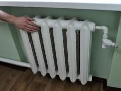 отопление радиатор