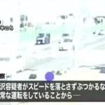 """""""自転車ひき逃げ""""で逮捕の男、飲酒運転か。DNGJAPAN-NET"""