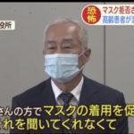 マスク拒否され看護師感染か…説得も患者男性は混乱、DNGJAPAN-NET