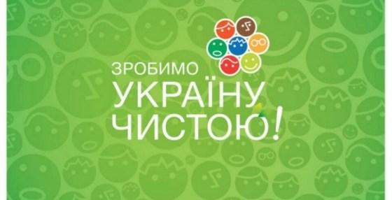 https://i2.wp.com/dnipr.kievcity.gov.ua/done_img/b/864.jpg?w=560