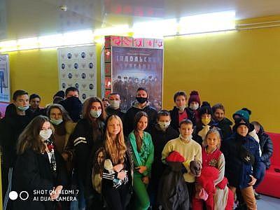 Поход юнармейцев в кинотеатр