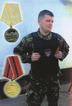 Игорь Микула
