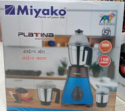 ভালোমানের মিয়াকো ব্লেন্ডার মেশিন | Miyako Platina 650 Watt