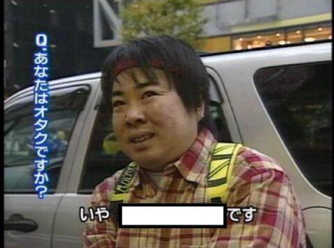 間違いだらけの ケミカル ヲタク美容師