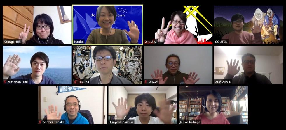 do_action Japan 2020 運営スタッフのミーティング画面