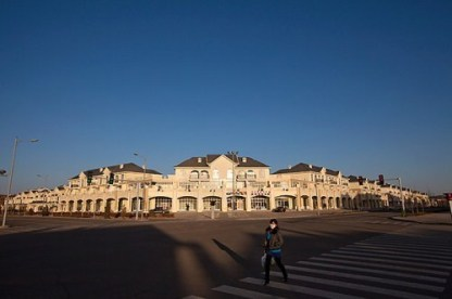Chinese-ghost-town-008