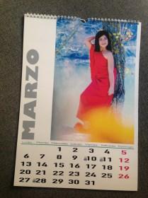 doblestudio-calendario-2017-12