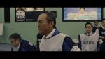 Fukushima 50 Blu-ray screen shot