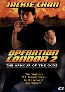 zbroja boga 2