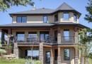 Opisz w 350 znakach: Jak przeprowadzka do domu z widokiem na jezioro zmieniłaby twoje życie? – a być może ten dom będzie twój!