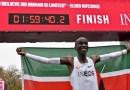Kenijczyk przesunął granice ludzkich możliwości, przebiegając odległość maratonu w czasie poniżej dwóch godzin