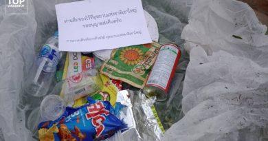 Park Narodowy w Tajlandii odsyła turystom pozostawione przez nich śmieci