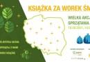 Książka za worek śmieci – społeczna akcja sprzątania już 18 września w całej Polsce