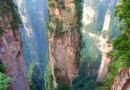 Niezwykłe miejsca: Rezerwat Krajobrazowy Wulingyuan – Góry Tianzi w Chinach