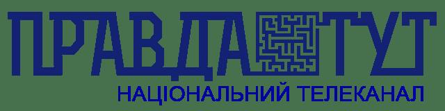 http://pravdatut.ua/