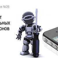 Бизнес-идея №28: «Ремонт мобильных телефонов»