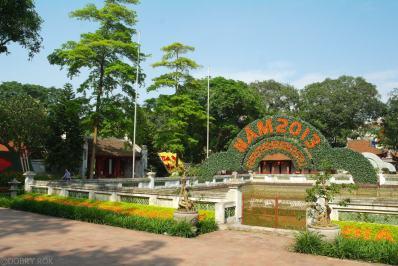 Swiatynia literatury w Ha Noi (4)