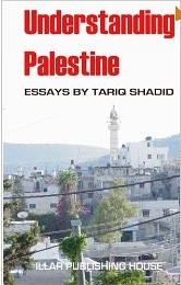 Understanding Palestine - available on Amazon