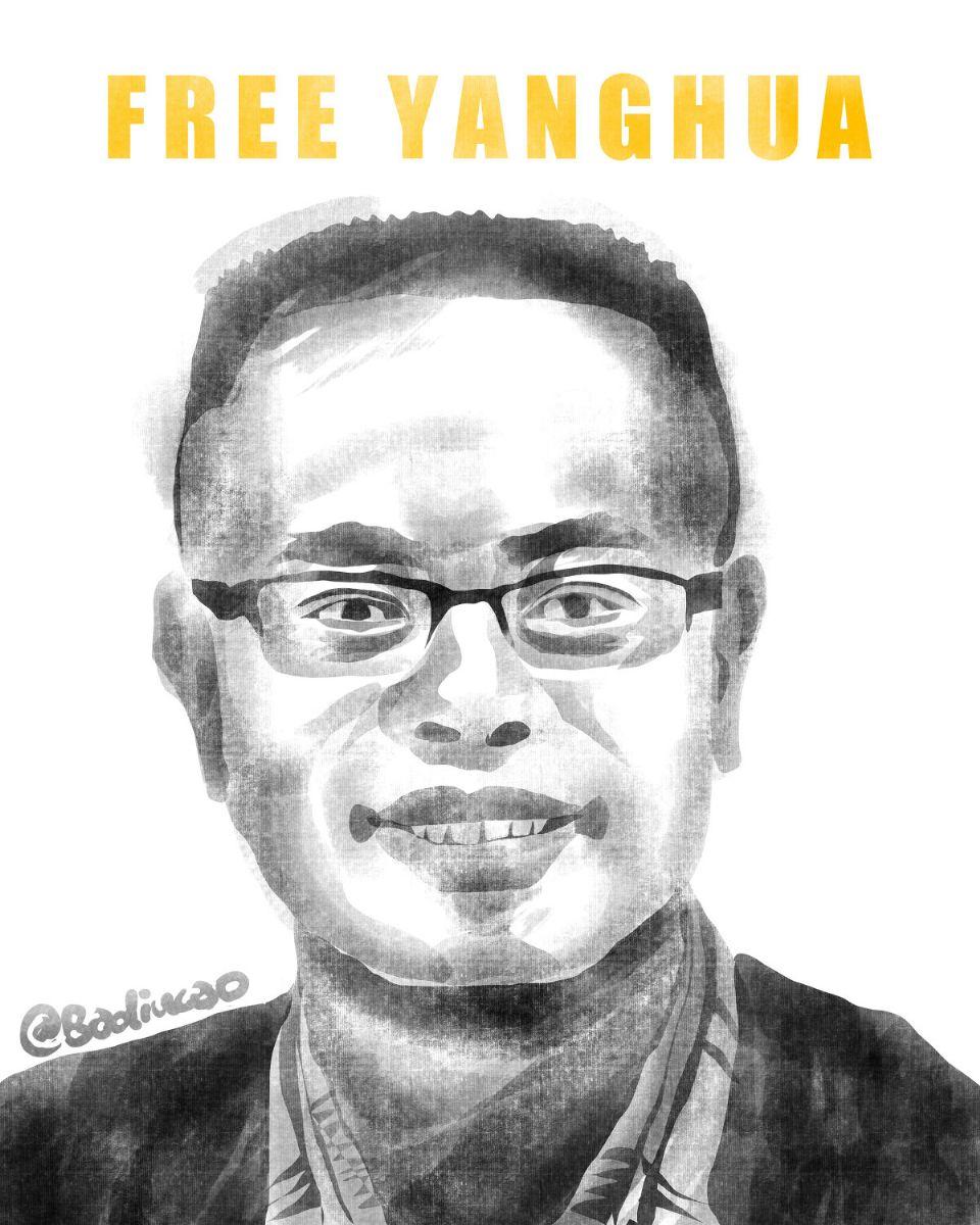 Free Yang Hua - Illustration