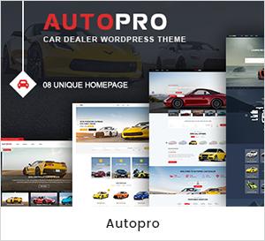 AutoPro - Car Dealer WordPress Theme
