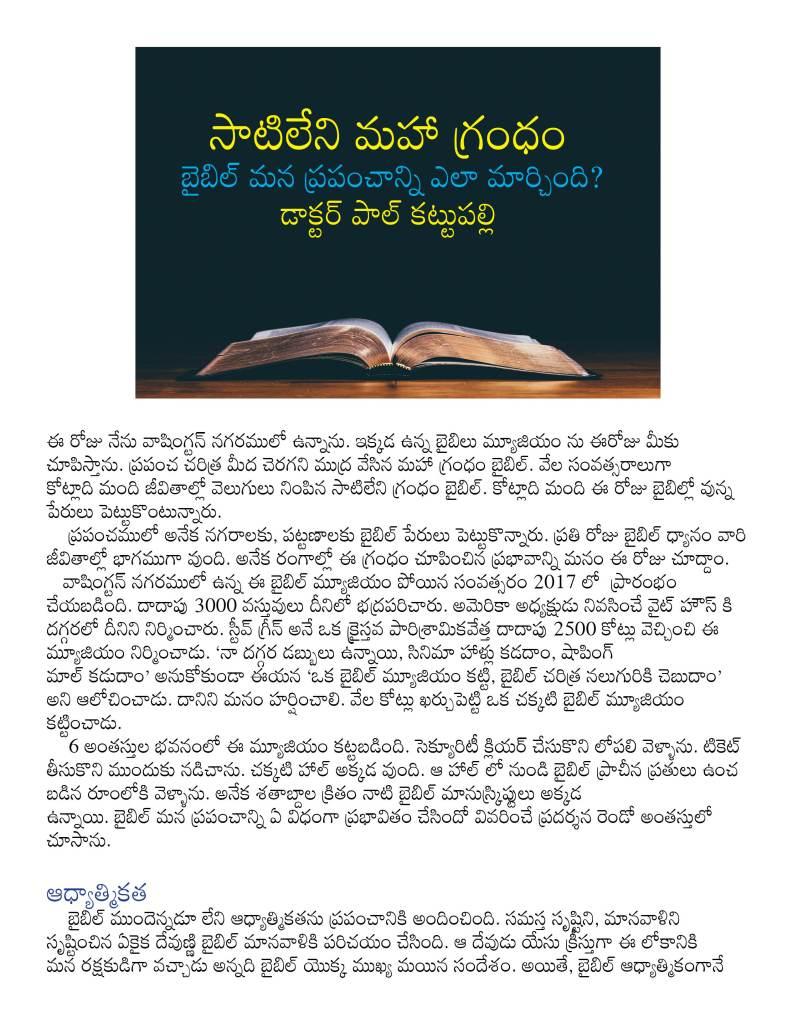 Biblesinfluenceontheworld
